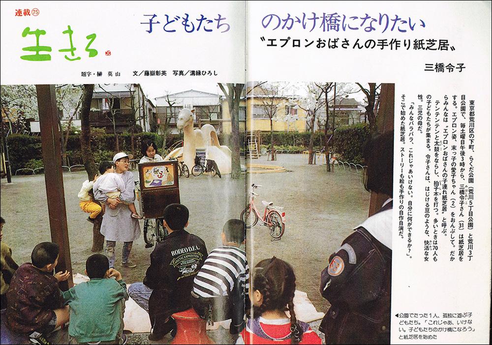 magazin01