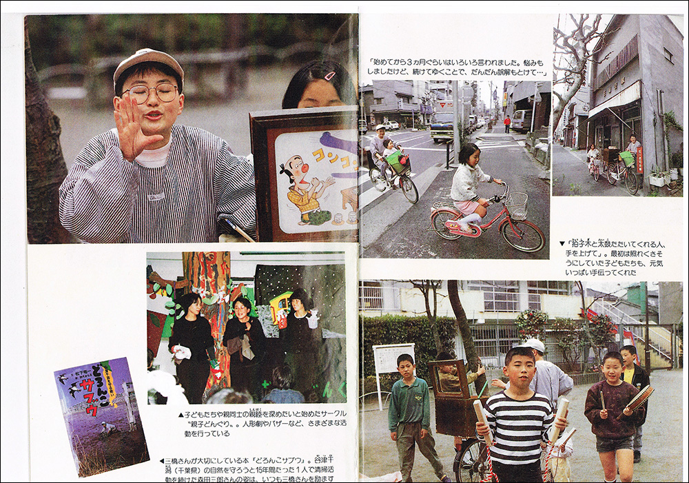magazin02